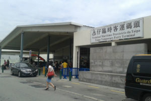 Transport services between Macau and HK to be suspended