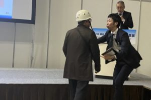 Anti casino protester interrupts IR Expo speech