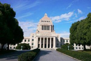 Japan Govt postpones IR policy until February