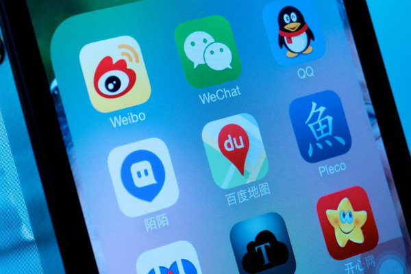 Weibo expressed its commintement to collaborate with the government efforts against the illegal gambling.