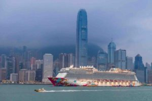 Genting HK cancels Singapore voyages