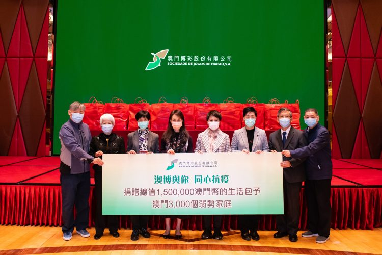 Macau: SJM donates care packages to families in need