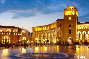 Gambling advertising has been banned in Armenia.
