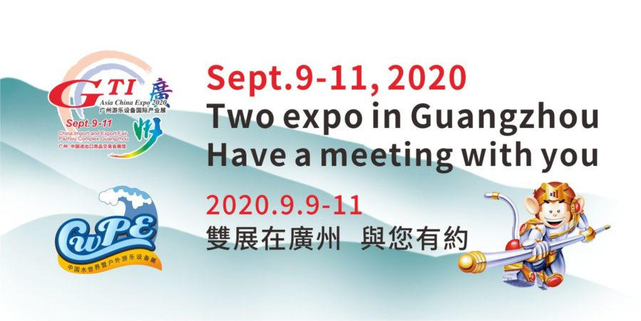 GTI Asia China Expo 2020 to take place in September