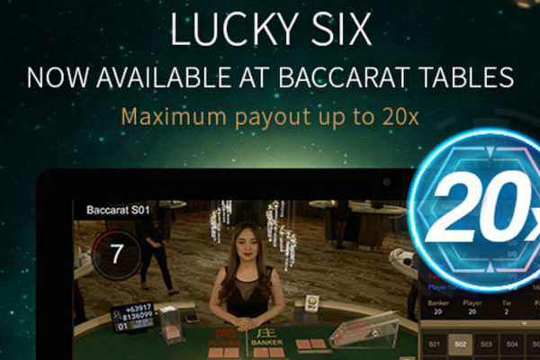 Sa Gaming Introduces New Side Bet For Baccarat Lucky Six Focus Asia Pacific
