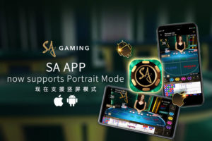 SA Gaming updates its app