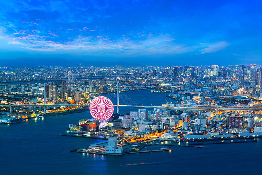 Osaka will take proposals from potential private partners.