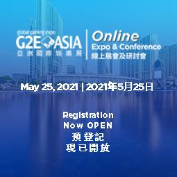 G2E Asia Online
