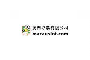 Macau Slot net profits down 37% in 2020