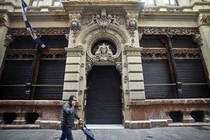 El Casino de Murcia suspende a trabajadores