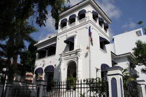 Desde la Procuraduría panameña impulsan la investigación de la Lotería de Panamá.