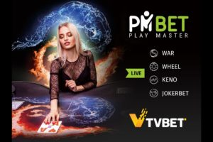 PMbet has recently established itself as one of the best online and mobile betting operators in Tanzania.