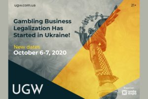 ukrainian-gaming-week-welcomes-the-industry