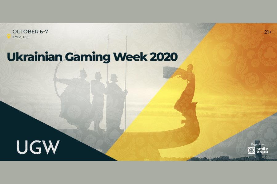Ukrainian Gaming Week will hit Kyiv next October 6-7.