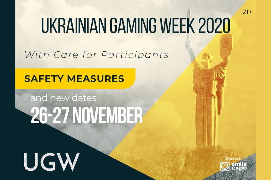 The Ukrainian Gaming Week was postponed to late November.