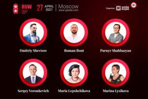 Russian Gaming Week 2021 announces speakers