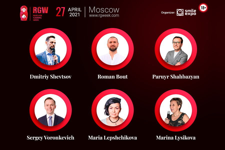 Russian Gaming Week arrives next April 27.