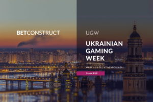 Ukrainian Gaming Week arrives next March 23-24.