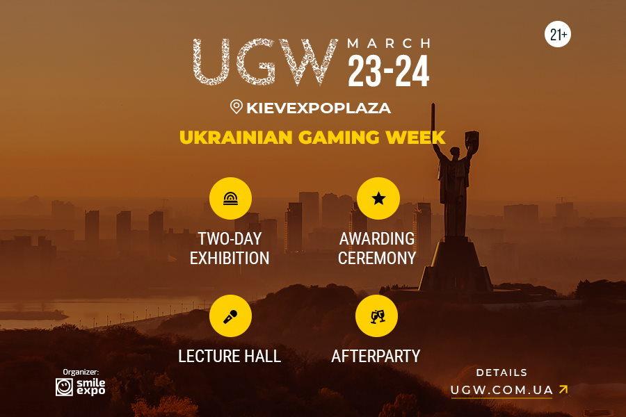 Ukrainian Gaming Week 2021 arrives March 23-24.