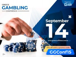 Meet the Speakers of Greece Gambling Conference 2021