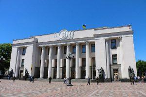 Ucrania, parlameto, diputados, camara, senadores, legislatura