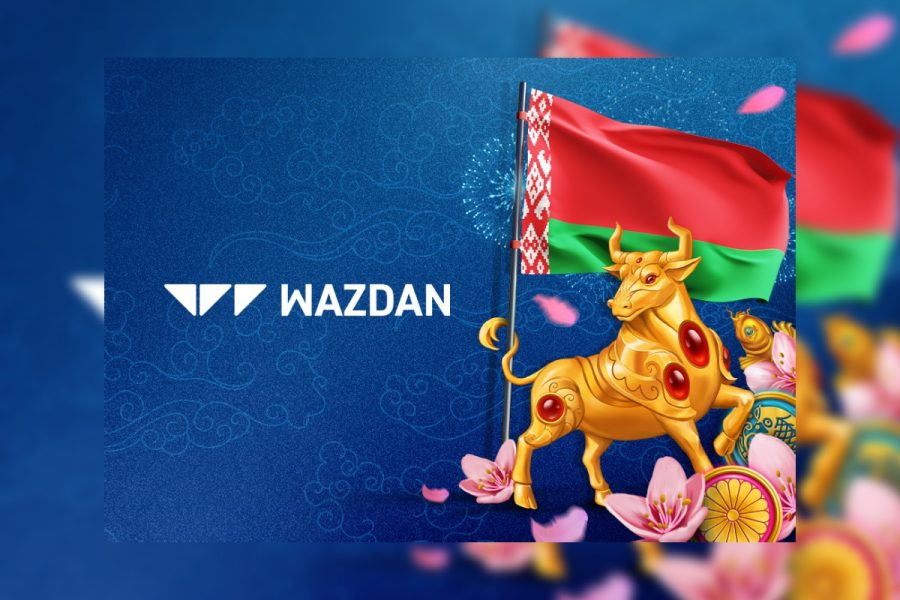 Only land-based casino operators in Belarus can apply for an online license in the country and all licensees now have the opportunity to offer Wazdan's content.