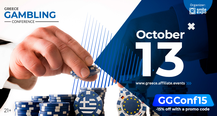 Greece Gambling Conference to be held October 13